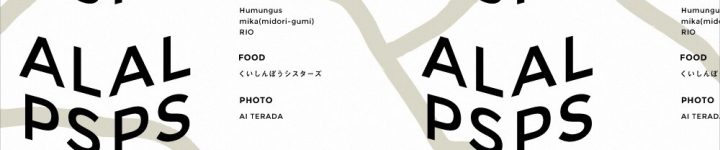【Event】 4/9(日)『#ALPS0409 ~2nd Anniversary~』 (BAND SET)